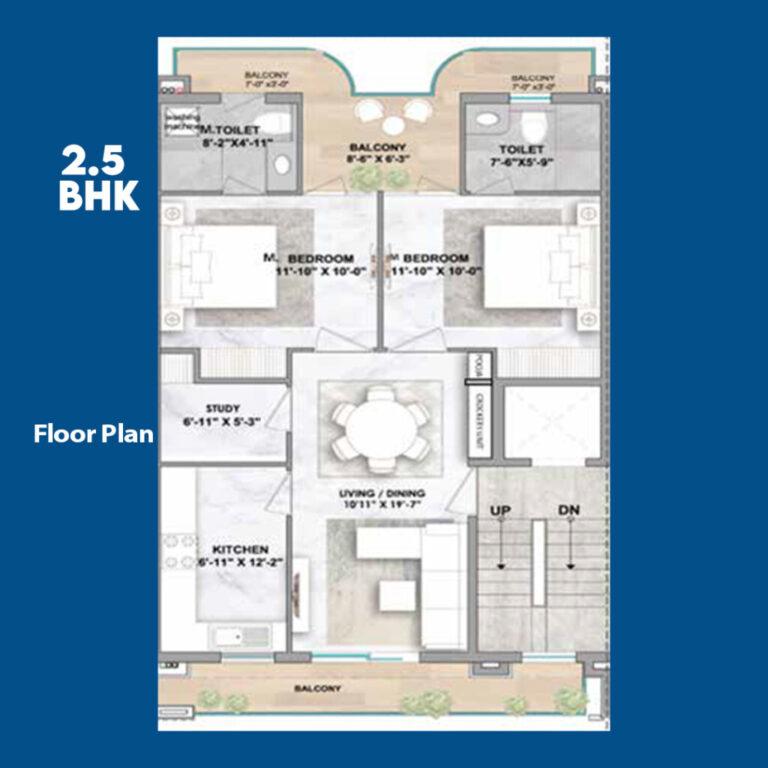 Smart-World-Developers-Sector-61-Gurgaon-2.5-BHK-Floor-Plan-1024x1024