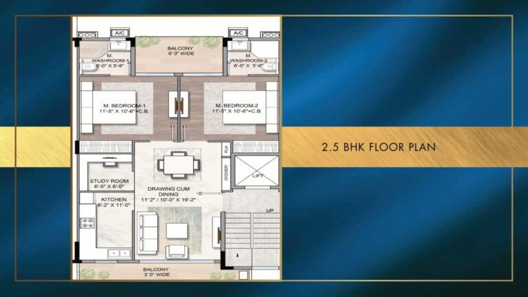 Smart-World-Developers-Sector-89-Gurgaon-2.5-BHK-Floor-Plan